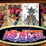 Yu-Gi-Oh! Anime And Manga Breakdown – Part 1