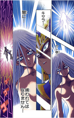 Kisara saving Kaiba's past life from the darkness and despair Akhanadin had casted into his heart.
