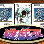 Yu-Gi-Oh! Anime And Manga Breakdown – Part 2