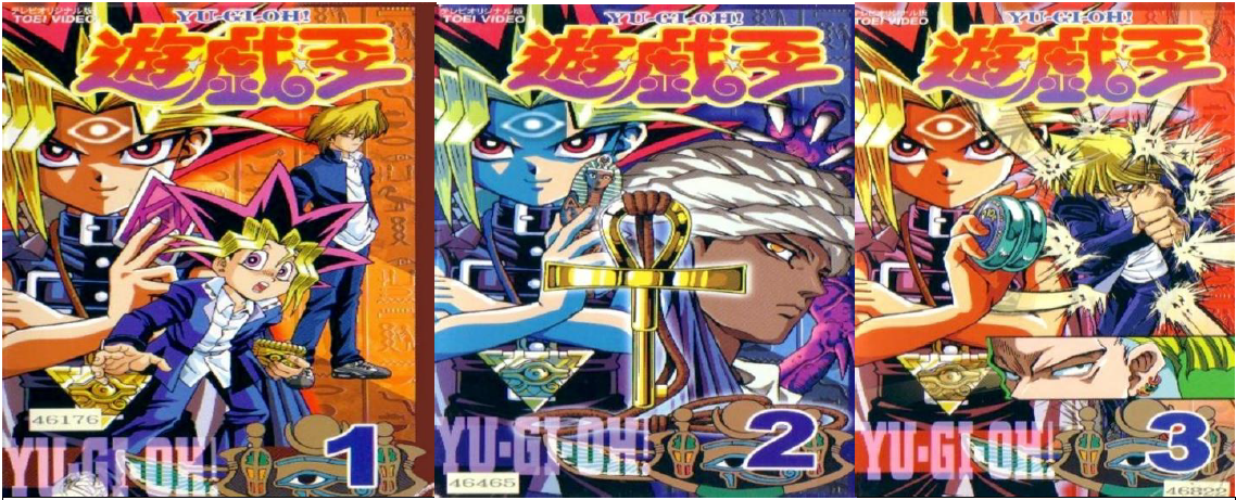 Cover of the first 3 VHS for the Toei anime.