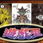 Yu-Gi-Oh! Manga Project – Chapter 4