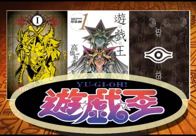 Yu-Gi-Oh! Manga Project – Chapter 3