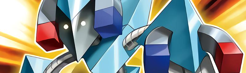 Yu-Gi-Oh! In-Depth KOG Deck Guide Magnets