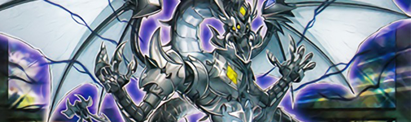 Dragons and Spellcasters!: A Pendulum Guardragon Deck Guide