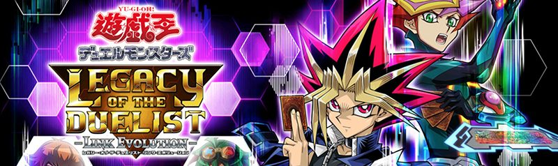 Yu-Gi-Oh! Legacy of the Duelist: Link Evolution Card Guide