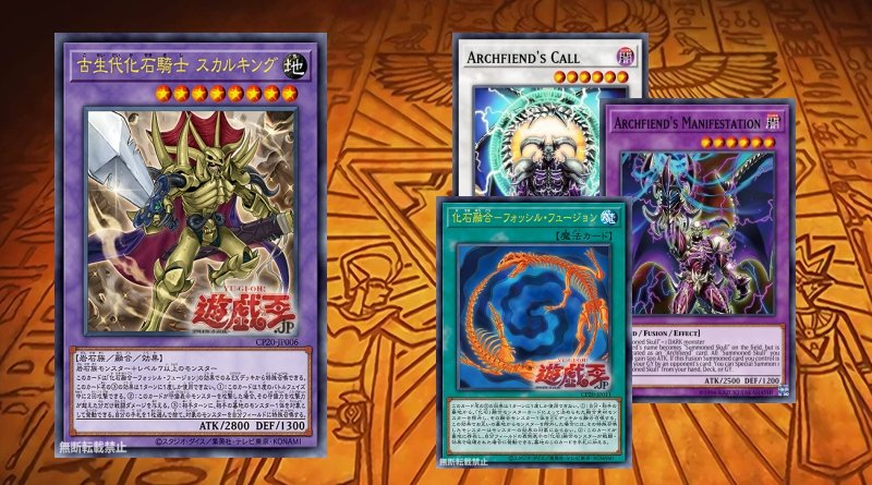 Fossil Warrior Skull King Fossil Fusion Deck Summoned Skull Ygoprodeck