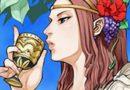 Forbidden Relics: A Quick Review!